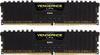 Corsair Vengeance LPX 32GB(16GB x 2) DDR4 2133MHz CL13 Memory Module - Kit