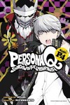 Persona Q Shadow of the Labyrinth - Mizunomoto (Paperback)