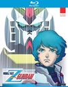 Mobile Suit Zeta Gundam Part 1: Collection (Region A Blu-ray)