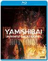 Yamishibai (Region A Blu-ray)