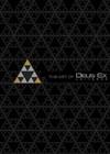 The Art of Deus Ex Universe - Warren Spector (Hardcover)