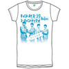 The Beatles Can't Buy Me Love Japan Boys White T-Shirt (Medium)