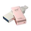PQI - 128GB iConnect mini USB 3.0/Lightning Silver USB Flash Drive