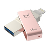 PQI - 16GB iConnect mini USB 3.0/Lightning Silver USB Flash Drive