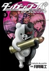 Danganronpa the Animation 3 - Takashi Tsukimi (Paperback)