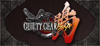 Guilty Gear Isuka (PC) - Cover