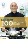 My Kitchen Table: 100 Quick Stir-Fry Recipes - Ken Hom (Paperback)