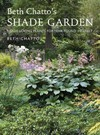 Beth Chatto's Shade Garden - Beth Chatto (Hardcover)