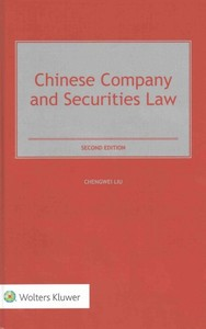 Chinese Company and Securities Law - Chengwei Liu (Hardcover) - Cover