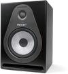 Samson Resolv SE8 Active 2-Way Studio Monitor - Single (Black)