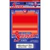 Kmc Standard Sleeves - Metallic Red (80 Sleeves)