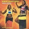 Amatshitshi Amhlophe - Sulani Izinyebezi (CD)