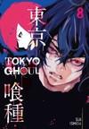 Tokyo Ghoul, Vol. 8 - Sui Ishida (Paperback)