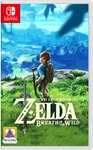 The Legend of Zelda: Breath of the Wild (Nintendo Switch) Cover