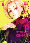Tokyo Ghoul Vol. 09 - Sui Ishida (Paperback)