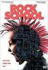 Rock School (Region 1 DVD)
