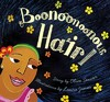 Boonoonoonous Hair - Olive Senior (School And Library)
