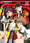 Persona 4 6 - Shuji Sogabe (Paperback)