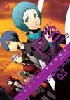 Persona 3 3 - Shuji Sogabe (Paperback)