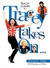 Tracey Takes On: Complete Second Season (Region 1 DVD)