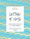 Letters of Note (Paperback)