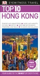 Top 10 Hong Kong - Dk Travel (Paperback)