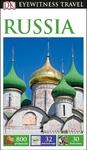 Dk Eyewitness Travel Guide Russia - Dk Travel (Paperback)