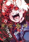 Tokyo Ghoul Vol. 11 - Sui Ishida (Paperback)