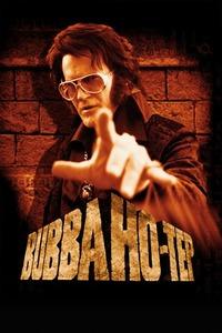 Bubba Ho-Tep (Region A Blu-ray) - Cover