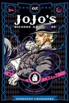 JoJo's Bizarre Adventure Part 3 Stardust Crusaders Vol. 2 - Hirohiko Araki (Hardcover) Cover