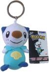 Pokémon - Oshawott 10cm Plush Keyring