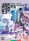 Black Society Trilogy (DVD)