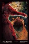 The Bloody Valkyrie - Kugane Maruyama (Hardcover)