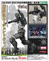 """Marvel Now!"" Artfx+ Agent Venom (Figures)"