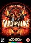 Dead Or Alive Trilogy (DVD)