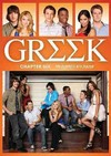 Greek:Chapter Six Season 4 (Region 1 DVD)