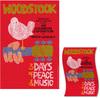 Woodstock Textile Poster Flag