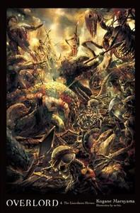 The Lizardman Heroes - Kugane Maruyama (Hardcover) - Cover