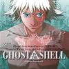 Kenji Kawai - Ghost In the Shell - O.S.T. (Vinyl)