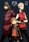 Persona 3 5 - Atlus (Paperback)
