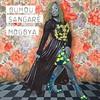 Oumou Sangare - Mogoya (Vinyl)