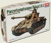 Academy - 1/35 - Panzerkampfwagen IV Ausf.H/J (Plastic Model Kit)