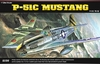 Academy - 1/72 - North American P-51C Mustang (Plastic Model Kit)