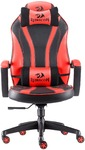 Redragon METIS Gaming Chair - 150kg (Black and Red)