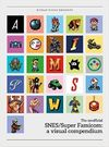 Super SNES/Super Famicom: a Visual Compendium - Bitmap Books (Hardcover) Cover