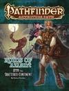 Pathfinder Adventure Path Ruins of Azlant 2 - Robert Brookes (Game)