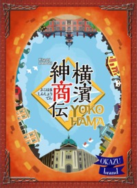 Yokohama (Board Game) - Cover