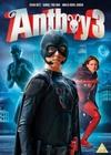 Antboy 3 (DVD)