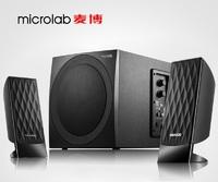 Microlab M 300BT 40w 2.1 Channel Bluetooth Speaker Set - Cover