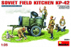 MiniArt - 1/35 - Soviet Field Kitchen KP-42 (Plastic Model Kit)
